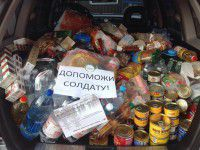 В Запорожье члены «русского мира» угрожают волонтерам, помогающим армии