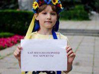Маленьких запорожцев приглашают на патриотичную фотосессию
