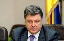 Петр Порошенко распустил парламент — выборы осенью