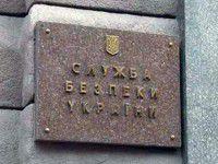 Запорожские СБУшники «взяли» парня, которые участвовал в захвате харьковской ОГА