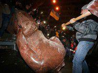 На запорожском интернет-аукционе продают кусочек киевского Ленина