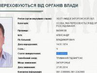 Милиция объявила в розыск еще одного соратника Анисимова — фото