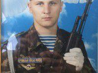 На Херсонщине похоронили бойца, который не дожил до рождения сына (ФОТО)