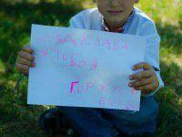 Маленькие патриоты отправили трогательные письма на фронт (Фото)