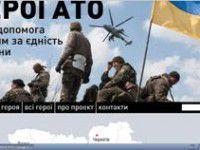 Запорожцы смогут найти информацию о раненых солдатах на специальном сайте