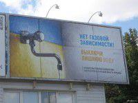 Фотофакт: Запорожцев мотивируют потреблять меньше газа