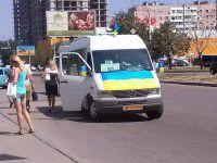Фотофакт: По Запорожью курсирует патриотичная маршрутка