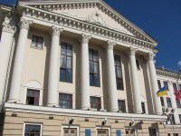Возле мэрии состоится пикет против повышения тарифов