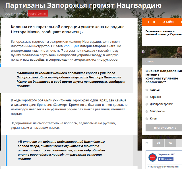 Rossijskie_SMI_vrane (1)