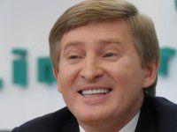 В Запорожье переехали несколько компаний олигарха Рината Ахметова