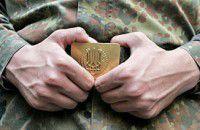 Только три района Запорожской области  выполнили план по призыву срочников