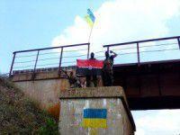«Правый сектор» больше не будет охранять запорожские мосты