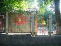 Утреннее фото: Детский сад «Фонарик» украсили «вышиванкой»