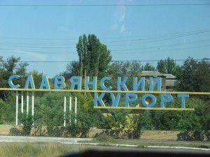 Запорожские журналисты побывали в освобожденных городах на востоке (Фото)