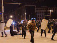 Запорожская прокуратура закончила расследование разгона Майдана