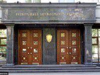 Запорожские самообороновцы будут пикетировать Генпрокуратуру