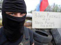 Запорожцы смогут «стучать» на сепаратистов на специальном сайте