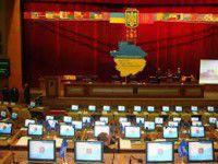 Сессия областного совета началась с лозунга «Слава Украине!»