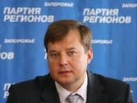 Запорожский нардеп не явился на встречу с горожанами