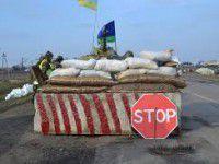 Срочно: СБУ зовет горожан расчищать блокпост на границе с Донбассом