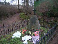 На Западной Украине похоронили трагически погибшего запорожца