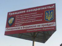 Фото дня: Бердянцы грозятся сепаратистам: «Предупредительных выстрелов не будет!»