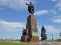 У запорожского Ленина появился юмористический аккаунт в соцсетях