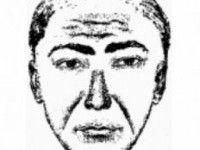Присмотритесь: правоохранители просят опознать тело мужчины