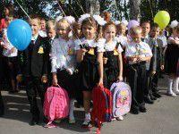 Фоторепортаж: В Запорожье дети-беженцы отметили День знаний