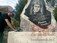 Фотофакт: Коллекция памятников Бердянска снова пополнилась