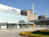 Запорожская атомная станция усиливает защиту против танков