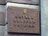 Руководство запорожской СБУ ждет на прием родственников пленных солдат