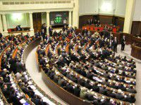 Запорожские нардепы прогуляли голосование за люстрацию