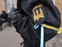 Стрелок и пулеметчик из «Донбасса» до сих пор в плену