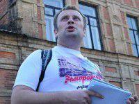 В массовой драке на Хортице пострадал глава фандвижения