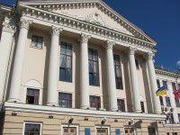 В Запорожье пройдет очередной пикет под мэрией
