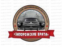 На Маяковского соберутся старинные автомобили