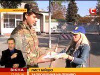 Восьмилетний мальчик пригласил на свой День рождения солдата из зоны АТО (Видео)