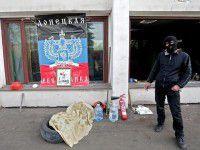 В Энергодаре коммунальные предприятия отправляют сепаратистам по миллиону каждый месяц — Самооборона