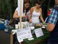 В Запорожье в детсадах собирали деньги для на АТО, прикрываясь губернатором