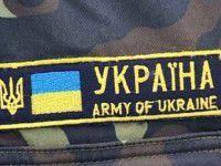 Военная прокуратура выясняет, куда запорожский солдат дел автомат