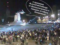 Харьковский Ленин передал эстафету запорожскому (Фото)