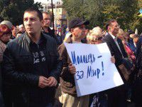 Самообороновцы сдали в СБУ двоих «бухгалтеров» митинга за мир