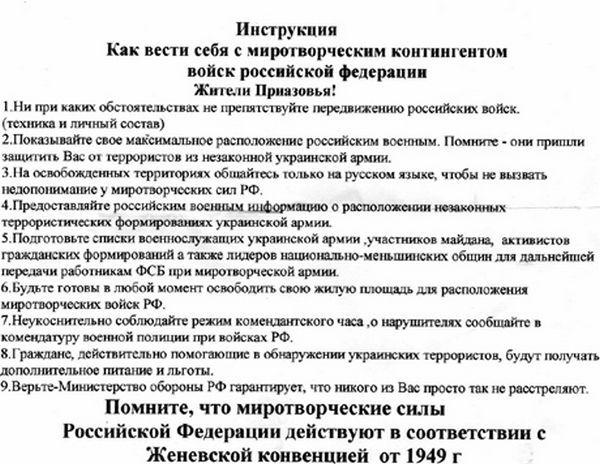 listovka_0