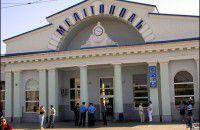 В Запорожской области на вокзале задержали «украинского военного»
