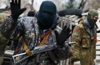 Бердянских сепаратистов никто не объявлял в розыск