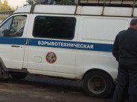 Безработный житель Запорожья «заминировал» многоэтажку