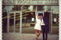 Фотофакт: В Запорожье поженились знаменитые спортсмены