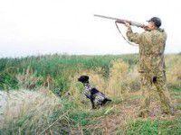 Возле Марьевки  мужчина случайно застрелился на охоте