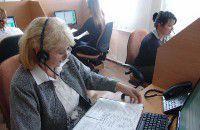 В Запорожье начальница отдела кадров уволилась из-за «мертвых душ»